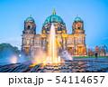 Berliner Dom in Berlin city, Germany at night 54114657