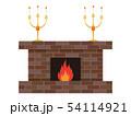 暖炉 54114921