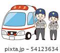 救急隊員と救急車 54123634
