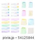 手描き風 付箋セット 54125844