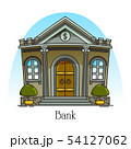 Cartoon bank building with columns. Banking 54127062