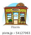 Pizzeria building with pizza at facade. Food shop 54127063