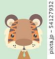Cute tiger. 54127932