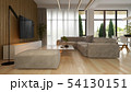 Interior of modern living room with sofa 3D rendering 54130151