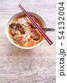 牛肉 牛肉麵 台灣 食物 拉麵 番茄 辣 肉 taiwan beef noodle ぎゅうにくめん 54132004