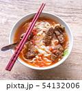 牛肉 牛肉麵 台灣 食物 拉麵 番茄 辣 肉 taiwan beef noodle ぎゅうにくめん 54132006