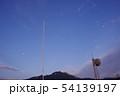 普賢岳と青空 54139197