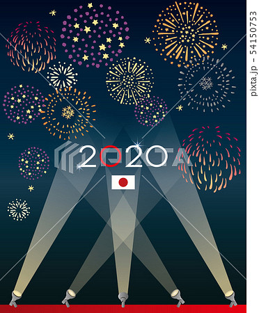 Celebration fireworks design, new year 54150753