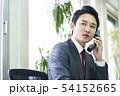電話をするビジネスマン 54152665