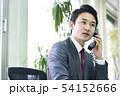 電話をするビジネスマン 54152666