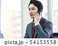 電話をするビジネスマン 54153558