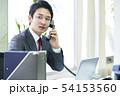 電話をするビジネスマン 54153560