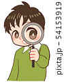 虫めがねで見る子供 54153919