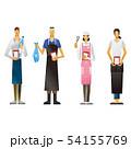 職業 人物 職種 雇用 54155769
