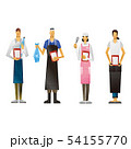 職業 人物 職種 雇用 54155770