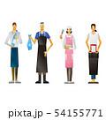職業 人物 職種 雇用 54155771