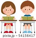 授業 教科書 54156417