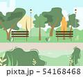 City Park Scene with Green Trees, Benches Cartoon 54168468