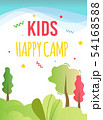 Kids Happy Camp in Forest Advertising Rest Flyer 54168588