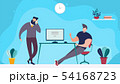 Coworking Office Space and People Working Together 54168723