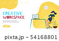 Creative Office Workplace Landing Page Template 54168801