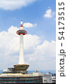 京都タワー 青空 54173515
