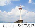 京都タワー 青空 54173517