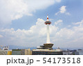 京都タワー 青空 54173518
