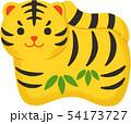 虎の置物のイラスト(干支の動物) 54173727