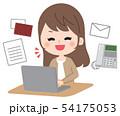 パソコン ビジネス 仕事のイラスト 54175053