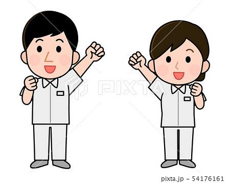 職業 看護師 男女 イラスト 54176161