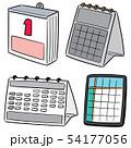 vector set of calendar 54177056