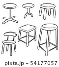 vector set of chair 54177057