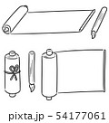 vector set of scroll and brush 54177061