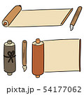 vector set of scroll and brush 54177062