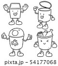 vector set of recycle garbage 54177068