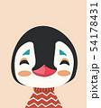 Cute penguin. 54178431