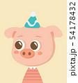 Cute pig. 54178432