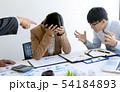 イライラ 疲労 ビジネスマンの写真 54184893