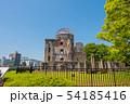 原爆ドーム 54185416
