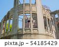 原爆ドーム 54185429