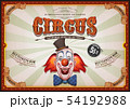 Vintage Circus Poster With Clown Head 54192988