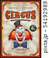 Vintage Circus Poster With Clown Head 54192989