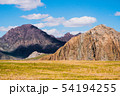incredible landscape of Altai mountain valley with rock 54194255