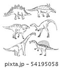 Stegosaurus, triceratops tyrannosaurus and other dinosaur types. Vector hand drawn pictures isolate 54195058