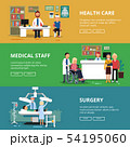 Three horizontal vector banners of healthcare concept pictures. Medical rooms and offices in 54195060