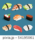 Vector illustration of japanese classical food. Rice, sushi and other 54195061