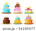 Cartoon cream cakes set isolate on white background. Vector illustrations 54195077