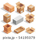 Different big delivery packages. Warehouse or shipping closed and opening boxes. Isometric vector 54195079