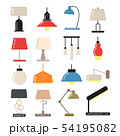 Chandeliers, modern lamps on desk and floor in light interior. Vector illustrations in flat style 54195082